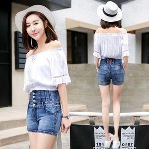 2017夏季新款女装高腰排扣修身显瘦牛仔裤女式<span class=H>短裤</span>直筒裤女