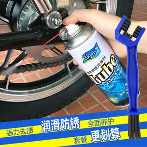 摩托车<span class=H>润滑剂</span>链条油越野车山地车防锈润滑油跑车养护蜡油污清洗剂