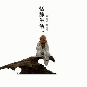 恬静生活 汝窑开片<span class=H>茶宠</span>陶瓷紫砂哥窑工艺品家居茶艺摆件达摩悟禅