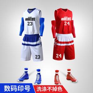 2016全明星球衣东部西部<span class=H>篮球</span>服套装男背心2018团购比赛定制印字号
