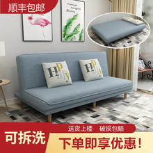 1.5-meter detachable sofa bed for multi-functional single-folding dual-purpose ins net red triple-double small apartment rental house
