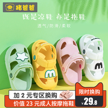 Summer 1-3-year-old children's cave shoes, baby girls'slippers, indoor sandals, 2-year-old children's boys' beach shoes