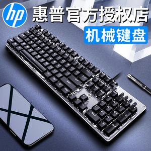 HP/惠普 GK100机械<span class=H>键盘</span>青轴黑轴茶轴红轴游戏吃鸡台式笔记本电脑办公有线外接网吧电竞lol外设104键全键无冲