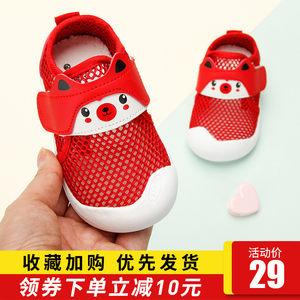 新品学步鞋女宝宝春季透气网布婴儿0-1-2岁软底防滑男幼儿宝宝鞋