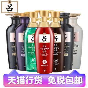韩国进口ryoe红绿棕黑白吕<span class=H>洗发水</span>修护毛躁控油去屑止痒固发洗发露