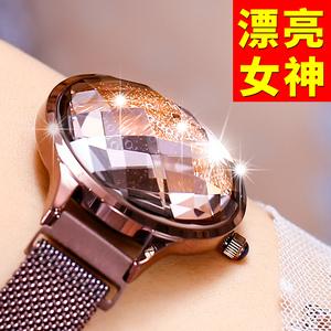 星空<span class=H>手表</span>女抖音同款网红正品时尚潮流磁铁表带女士防水guou满天星