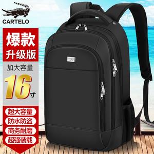 卡帝乐鳄鱼商务男<span class=H>双肩包</span>学生女电脑包旅行书包休闲男士大容量背包