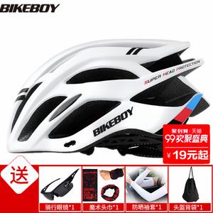 Bikeboy<span class=H>骑行</span><span class=H>头盔</span>一体成型男女山地公路自行车<span class=H>头盔</span><span class=H>骑行</span>装备安全帽