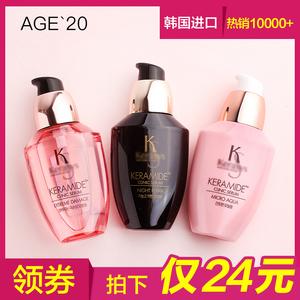 【希达逛全球】韩国爱敬发油花香免洗护发精油KERAMIDE<span class=H>护发素</span>70g