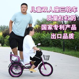 新款儿童三轮车脚踏带斗18寸折叠2-12岁双人充气轮胎小孩自行车