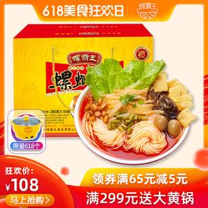 螺霸王水煮螺蛳粉280G*10包
