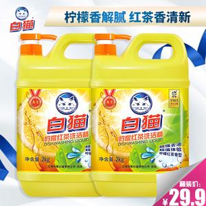 白猫柠檬红茶<span class=H>洗洁精</span>8斤家庭去油污洗碗液<span class=H>洗洁精</span>瓜果蔬菜放心洗