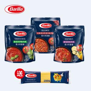 百味来意大利面酱3种口味组合装牛肉酱蔬菜酱罗勒酱 送#5号面250g