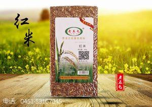 东北特产有机<span class=H>红米</span>农家种物<span class=H>红米</span> 五谷杂粮健康米