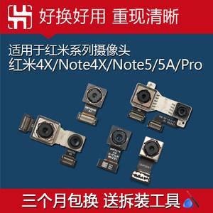 <span class=H>小米</span>红米4X NOTE4X NOTE5A标准高配版 红米Pro前置后置后摄像头