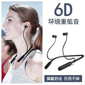 苹果安卓通用无线蓝牙耳机跑步运动