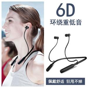 蓝牙<span class=H>耳机</span>挂脖式双耳无线跑步运动型耳塞超轻吸磁重低音男女生通用