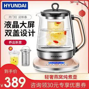 韩国现代养生壶全自动加厚玻璃多功能电热烧水壶花茶壶家用煮茶器