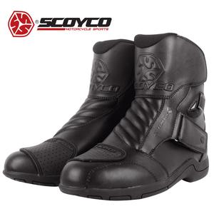 赛羽冬季越野摩托车赛车鞋 防水保暖骑行鞋机车<span class=H>靴子</span><span class=H>男鞋</span>子公路靴