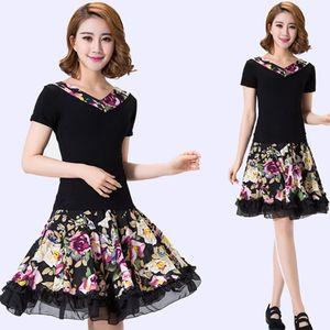 广场舞服装拉丁舞碎花妈妈短袖夏季套装新款连衣裙中老年跳舞裙