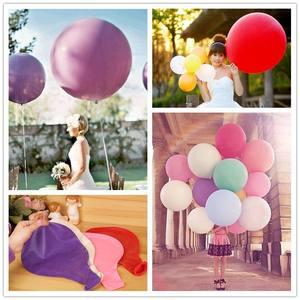 结婚<span class=H>超大</span><span class=H>号</span><span class=H>气球</span>婚礼婚房装饰布置加厚圆汽球婚庆生日派对装扮开业