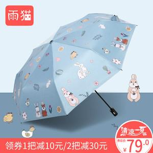 儿童雨伞男折叠轻便小男童小孩小学生卡通全自动遮阳防晒太阳伞女