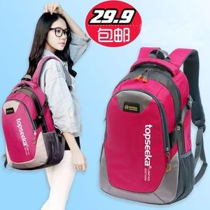 淘斯卡韩版大容量旅游旅行背包运动休闲书包中学生女包<span class=H>男包</span>双肩包