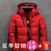 New Men's Down Short Style, Thickened Outdoor Cotton Clothing, Young Winter White Duck Down Warming Coat