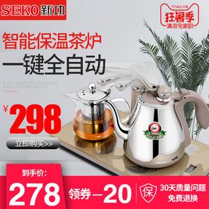 新功 <span class=H>电磁</span><span class=H>茶炉</span>全自动上水电热水壶三合一烧水茶具套装保温泡茶壶
