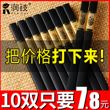 Runzhi chopsticks household tableware hotel alloy chopsticks family set 10 pairs of non-slip non-mildew Japanese non-solid wood