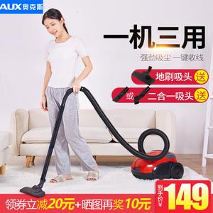 奥克斯<span class=H>吸尘器</span>家用手持式卧式大吸力大功率吸尘机家用小型迷你