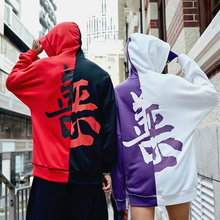 Zuo Du couple's bathrobe, men's and women's hoodies, hip-hop Chinese style, hip-hop, hip-hop, fashion brand, retro national tide scratch jacket