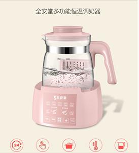 婴儿全自动恒温智能冲调奶器新生儿奶粉加热大容量宝宝玻璃烧<span class=H>水壶</span>