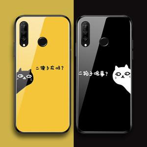 印象小铺华为p30 p30pro nova4e手机壳玻璃硅胶保护套恶搞怪男女款情侣猫狗创意趣味简约动物卡通可爱