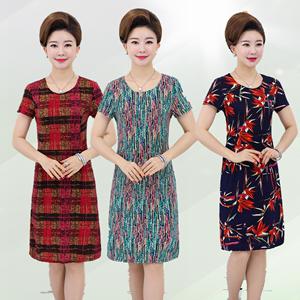 2018新款中老年妈妈春大码连衣裙30-40-50岁中年女装短袖夏天<span class=H>裙子</span>