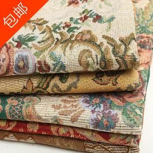 欧式古典提花<span class=H>沙发布</span>料抱枕靠垫面料软包布餐椅布复古花色手工布料