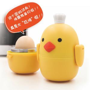 小厨鸡<span class=H>蒸蛋器</span>微波<span class=H>蒸蛋器</span>烘焙用具煮蛋机可爱煮蛋器溏心蛋<span class=H>蒸蛋器</span>