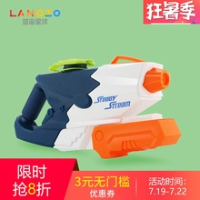 Blue Zen Children's Toy Water Gun High Voltage High Pressure Pull Baby Water Sprinkler Festival