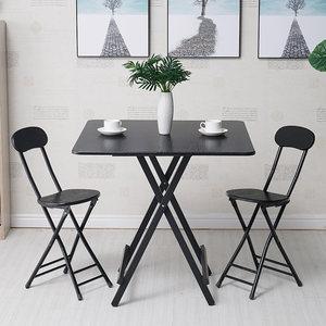 桌子简约<span class=H>宜家</span>经济型<span class=H>饭桌</span>2人正方形折叠桌餐桌家用小户型吃饭方桌