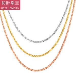 和叶<span class=H>珠宝</span>18K金肖邦链项链正品白金AU750黄金项链玫瑰金彩金锁骨链