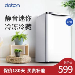 DOBON/东宝 BC-72R/72B单门小<span class=H>冰箱</span>小型复古家用茶叶冷藏冷冻宾馆