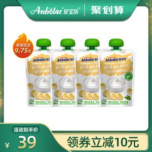 新西兰进口学生早餐酸奶4袋