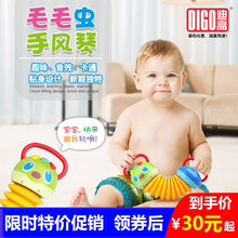 Digocaterpillar accordion infants 12 months of early education, children's musical instruments, children's music toys 1-3 years old