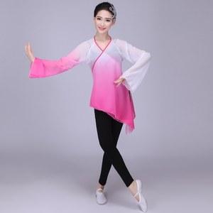 新款古典舞蹈练功服身韵表演服装雪纺渐变色民族舞蹈装水袖<span class=H>上衣</span>女