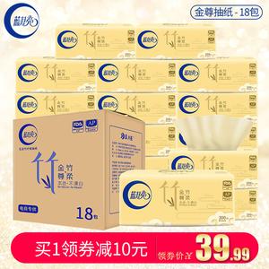 蓝月亮本色<span class=H>抽纸</span>批发整箱18包家庭装3层抽取式卫生纸家用餐巾纸抽