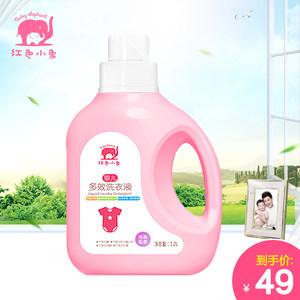 红色小象婴儿幼儿<span class=H>洗衣液</span>宝宝专用促销特惠装新生清洁抑菌用正品
