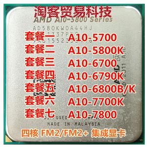 <span class=H>AMD</span> A10 6800K 6700  5700  5800k A10 7800 <span class=H>CPU</span> 四核FM2 集显