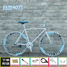 Dead Flying Bicycle Female Flying Brake Star Sky Retro Bicycle Student 26-inch Men's Car Racing