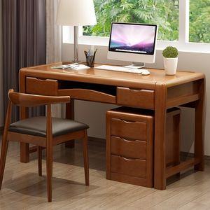 电脑台式桌加椅子套装 家用桌直播专用<span class=H>桌子</span>创意个性艺术时尚和一