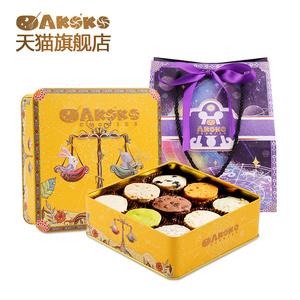 【12星座礼盒可选】AKOKO坚果<span class=H>饼干</span>手工糕点代餐好吃的巧克力曲奇